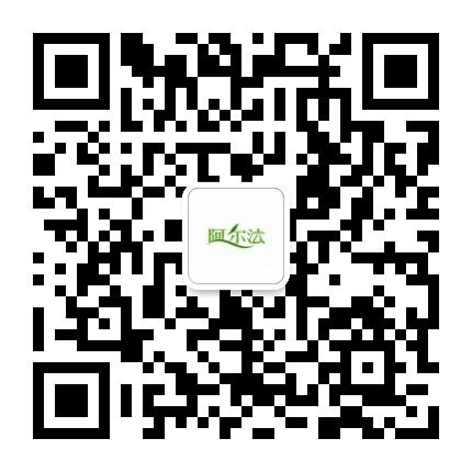 (阿尔法)郑州汇聚化工有限公司