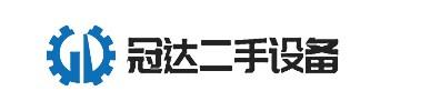 二手混合机_二手干燥机_二手反应釜-梁山县冠达二手设备购销有限公司