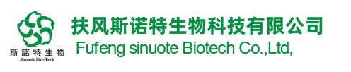 药食同源_新资源食品_小分子肽_蔬果粉_酵素粉等原料提取厂家生产-扶风斯诺特生物科技有限公司