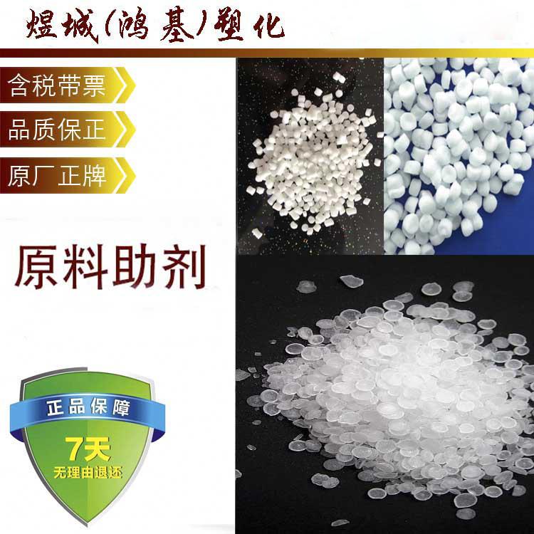 无卤素自熄阻燃 无滴落 适用聚酯型和聚醚型TPU阻燃剂 环保