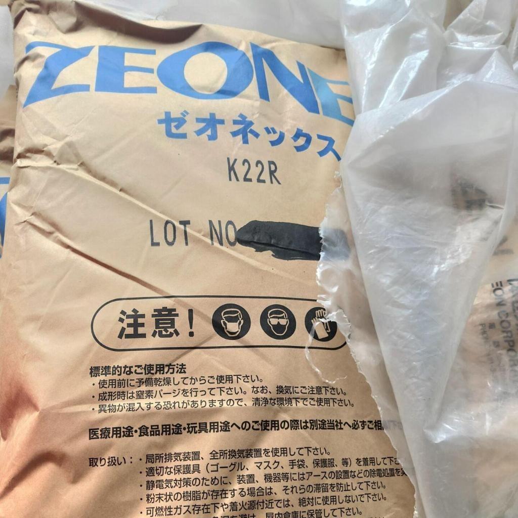 K22R 高透明 镜头原料 ZEONEX