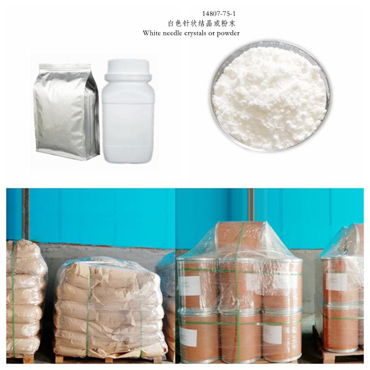 二硫化甲脒氯化氢:白色针状结晶或粉末+桶+袋+瓶_750x750