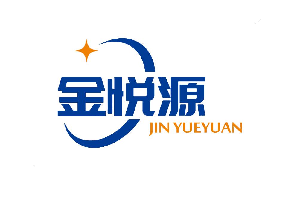 山东金悦源新材料有限公司 公司logo