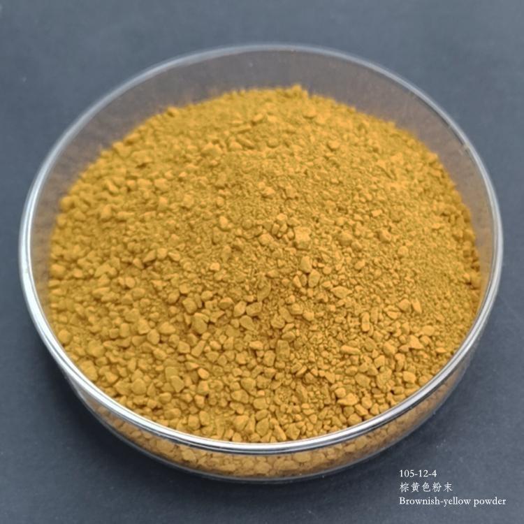1,4-二亚硝基苯(潮品)