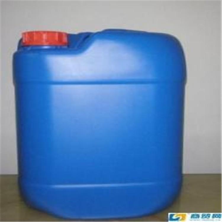 聚季铵盐-2  62%  原料  68555-36-2