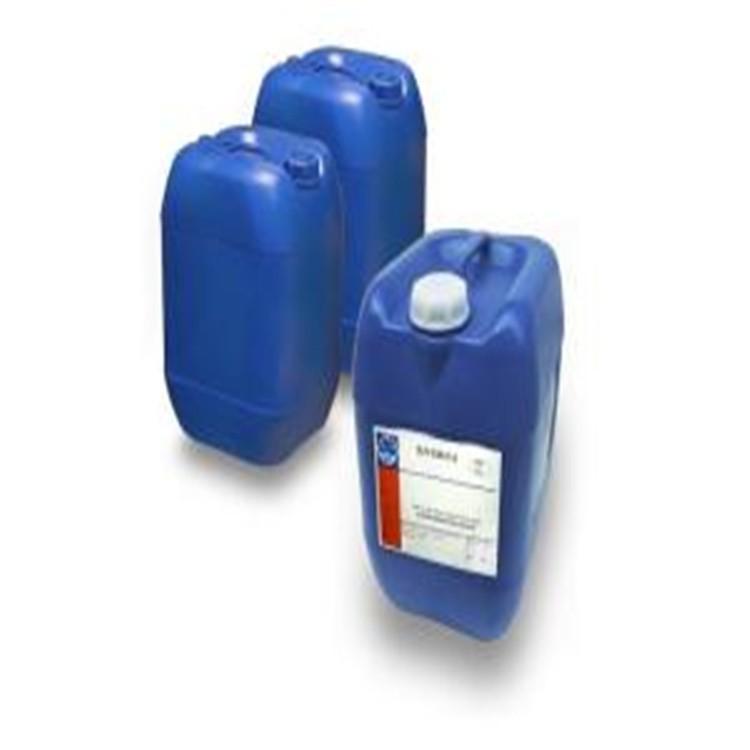 DBU  99% 原料 6674-22-2