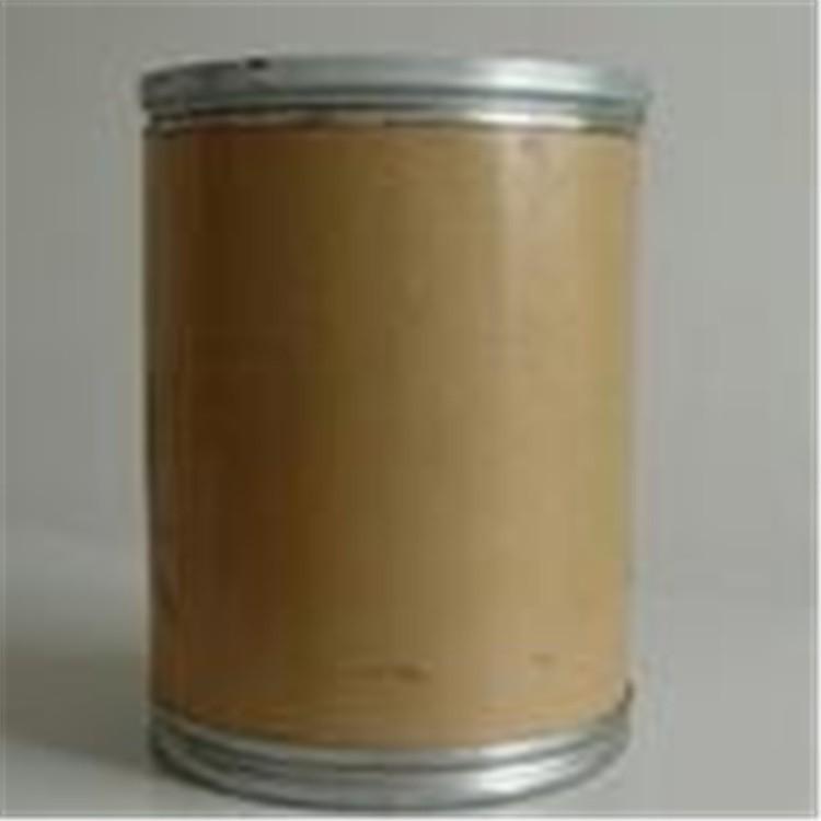 N-乙酰-L-谷氨酸  99%  原料 1188-37-0