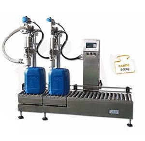 半自动定量18L称重灌装 200升高精度灌装机