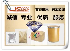 硫氰酸胍厂家原价 CAS:593-84-0