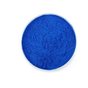100%螺旋藻提取物藻蓝蛋白E30