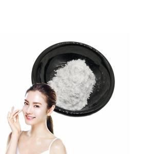 化妆品原料 甘草提取 甘草酸二钾 99%