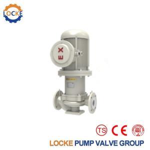 进口衬氟磁力管道泵德国洛克品牌品质保证  产品图片