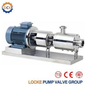 德国洛克供应进口多层转子乳化均质泵 产品图片