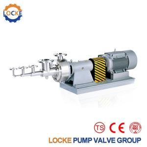 进口均质混合泵使用寿命-德国洛克 产品图片