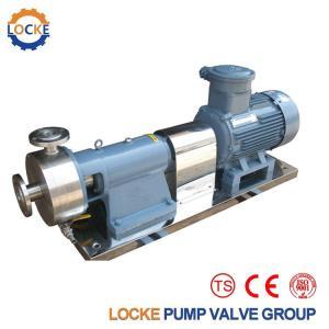 进口双层转子乳化均质泵(欧美品牌)德国洛克 产品图片