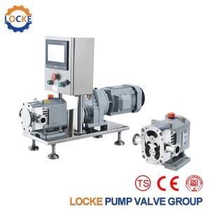 进口变频调速型转子泵德国洛克质量优异 产品图片