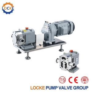 进口不锈钢转子泵德国洛克值得信赖  产品图片