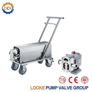 进口小车移动式转子泵德国洛克工作稳定可靠 产品图片