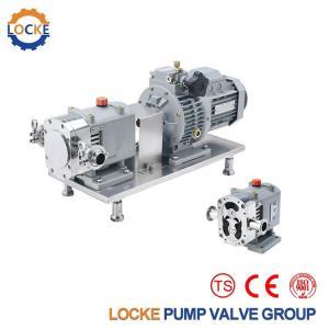 进口无较调速不锈钢转子泵德国洛克参数尺寸图片  产品图片