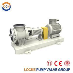 进口石墨轴流泵产品图片-德国洛克 产品图片