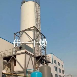 乳酸钙压力喷雾干燥机