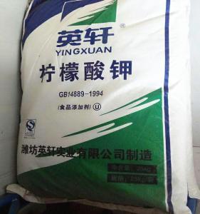 供应柠檬酸钾 高纯柠檬酸钾工厂现货 产品图片