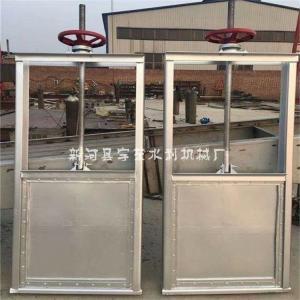 宇东水利 附壁式不锈钢渠道闸门 插板式闸门 机闸一体式钢制闸门