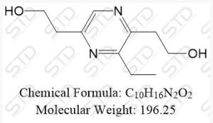 克拉维酸杂质C 86917-74-0 现货