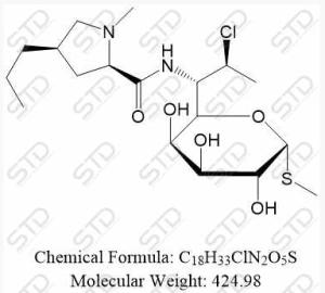 克林霉素1440605-46-8