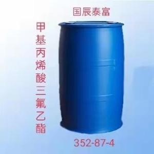 甲基丙烯酸三氟乙酯   352-87-4