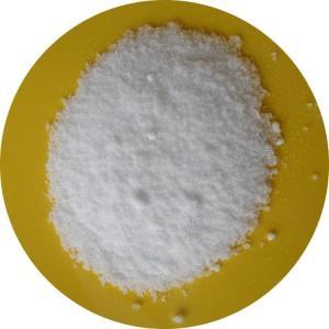 量大优惠醋酸钾
