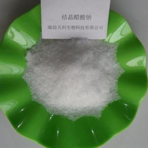 现货工业优等三水醋酸钠