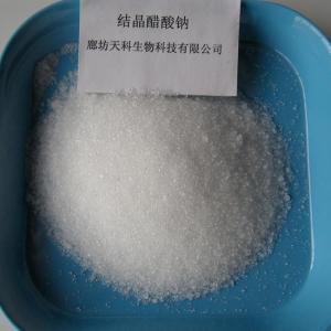 量大优惠现货三水乙酸钠 产品图片