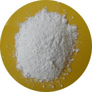 量大优惠醋酸钙