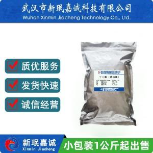 丁二酸 99.5% 原料品质110-15-6 厂家琥珀酸供应