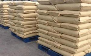 149861-22-3  生产厂家  6-氨基间乙酚盐酸盐 产品图片