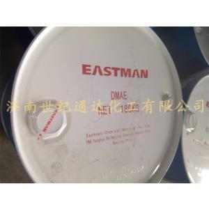 美国伊士曼原装二甲基乙醇胺