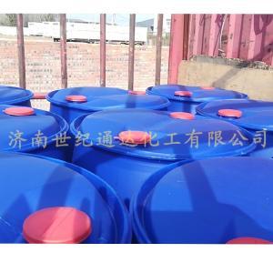 三氟乙酸酐CAS407-25-0