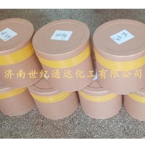 氯化锌工业级/电池级均有货