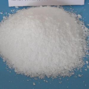 货源硫酸铝