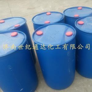浙江卫星首页乙酯中文网站直销
