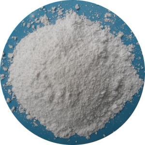 源头直供试剂级醋酸钙,乙酸钙