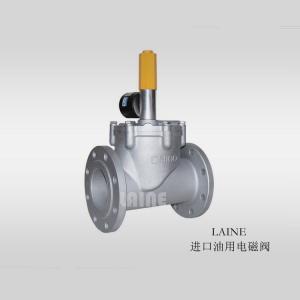 进口油用电磁阀 美国莱恩LAINE精品电磁阀 产品图片