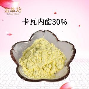 卡瓦内酯30%  CAS 9000-38-8 产品图片