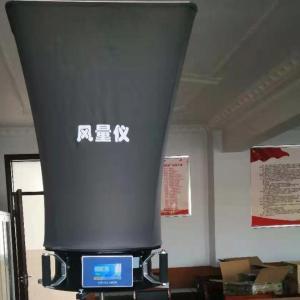 VF01风量罩(新风量测定仪)