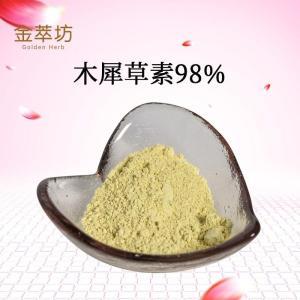 木犀草素98%  CAS491-70-3 产品图片