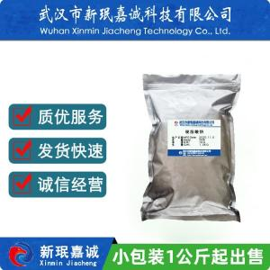 硬脂酸钠 98% 厂家现货直销 优惠价格