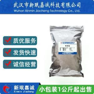 嘧菌酯 98% 厂家价格直销  131860-33-8