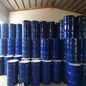 供应工业级1,4-丁二醇
