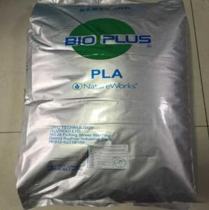耐高温 耐水解PBAT PBS PHA 可降解塑胶